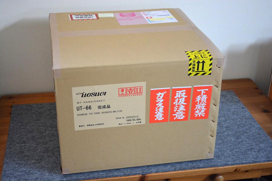 新品! 未使用/ 機材未開封品/ 【限定品】 ウエスギ UESUGI UT-66 完成品 真空管プリメイ