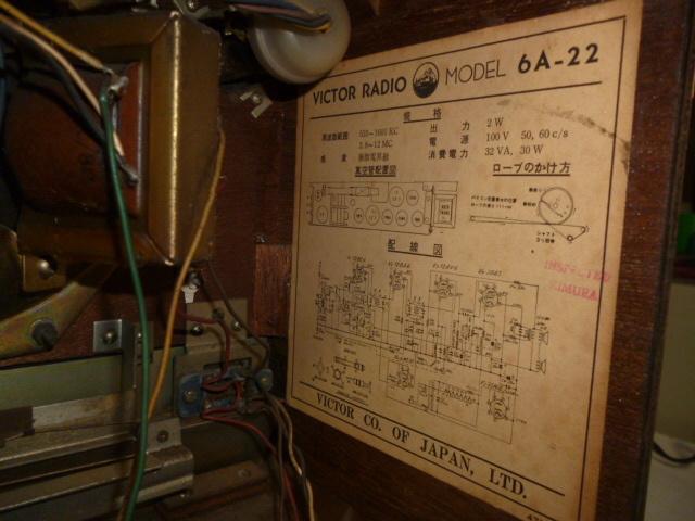 ジャンク ビクター/Victor 真空管ラジオ 6A-22 昭和レトロ_画像10