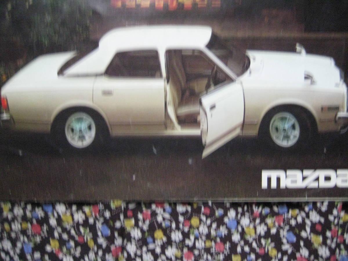 Mazda original aluminium wheel