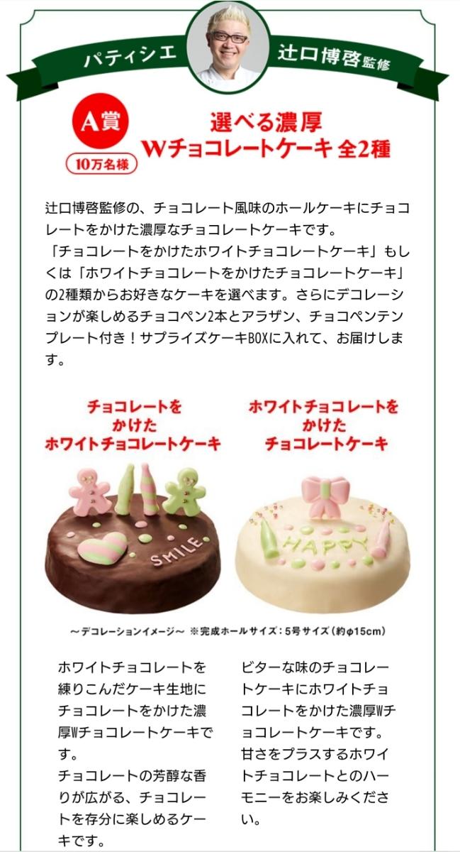 ☆コカ・コーラ☆リボンボトルキャンペーン2018☆A賞シリアルナンバー☆_画像2