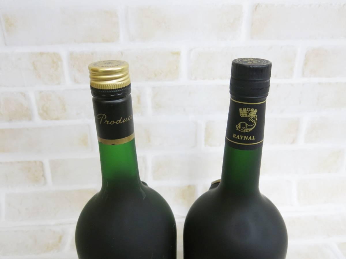 ☆747 【古酒】RAYNAL / レイナル ナポレオン ブランデー 700ml 2本セットk_画像8