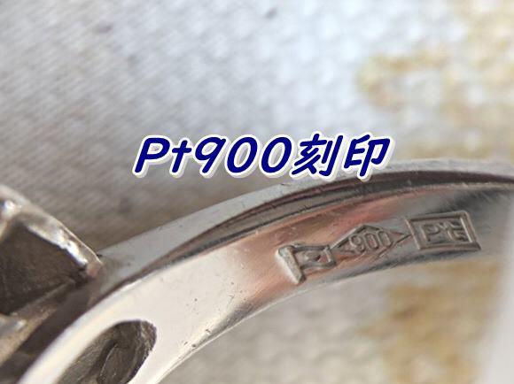 ☆3385☆Pt900 ダイヤ1ct Vラインリング V字 プラチナ 天然ダイヤモンドリング ダイヤ9石 大きめ 指輪 鑑別書付き 14号 K_画像4
