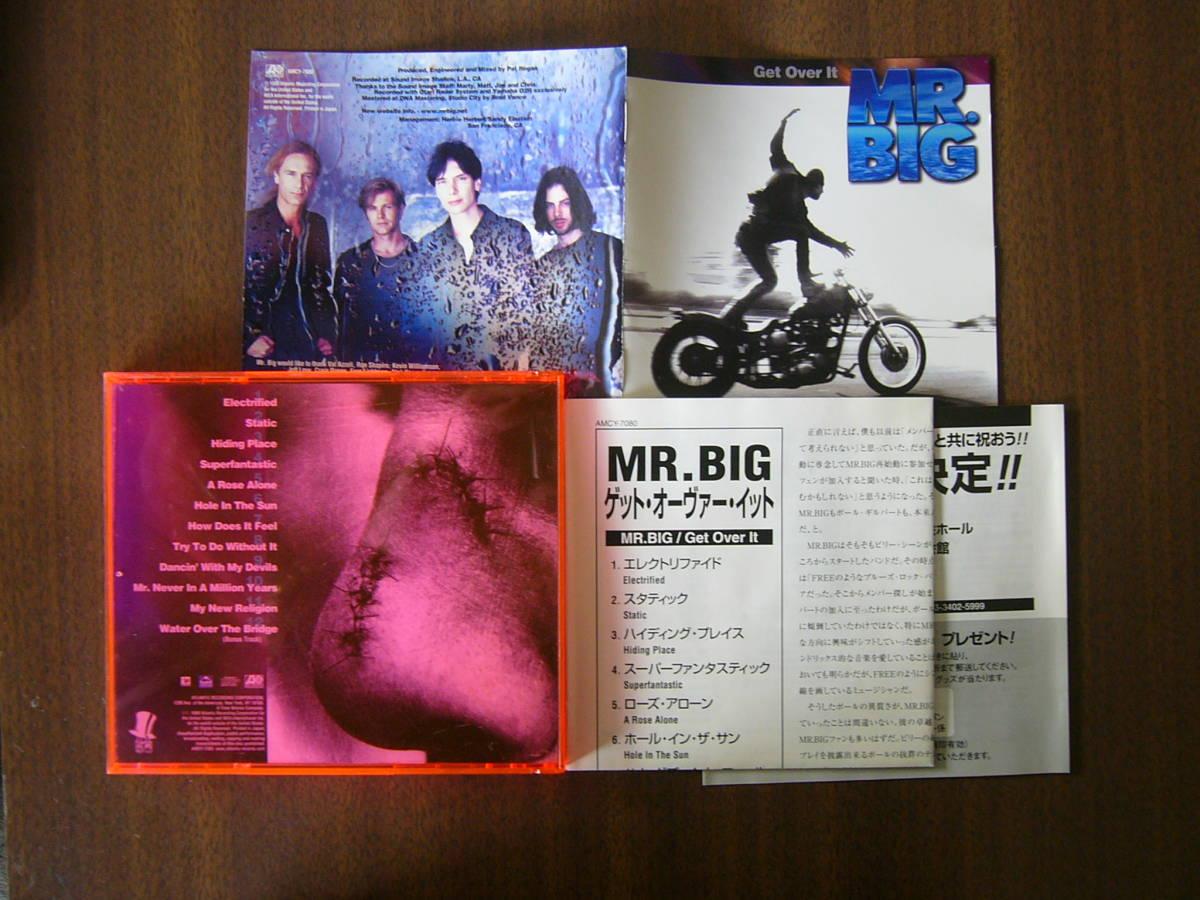 MR.BIG/5thアルバム『ゲット・オーヴァー・イット』(Get Over It)/日本盤Bonus_画像4