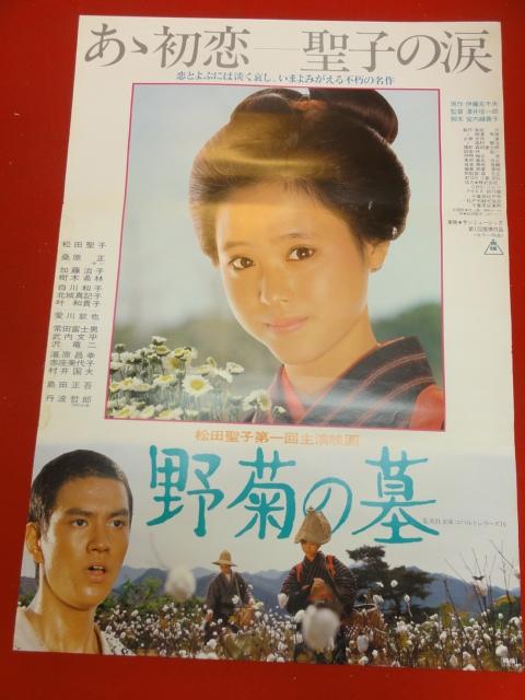 治子 加藤 加藤治子の子供と遺産の現在。2人の夫は劇作家と俳優。樹木希林との距離感