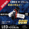 Honda *CREE производства H8/H11/H16. свет 2200lm совершенно белый 80W LED противотуманая фара el-002* Civic Hybrid Fit Shuttle hybrid