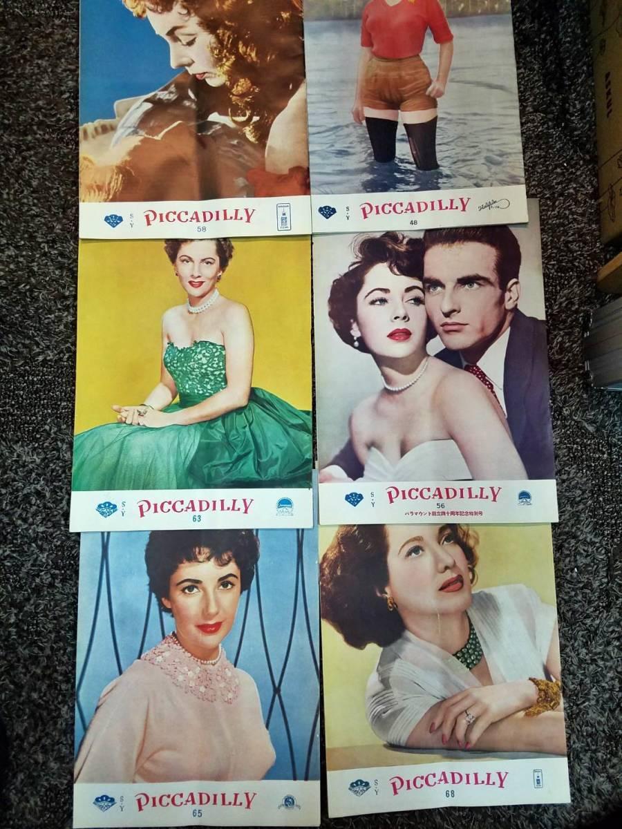 映画 パンフ まとめて PICCADILLY 1952年~1955年公開作品_画像2