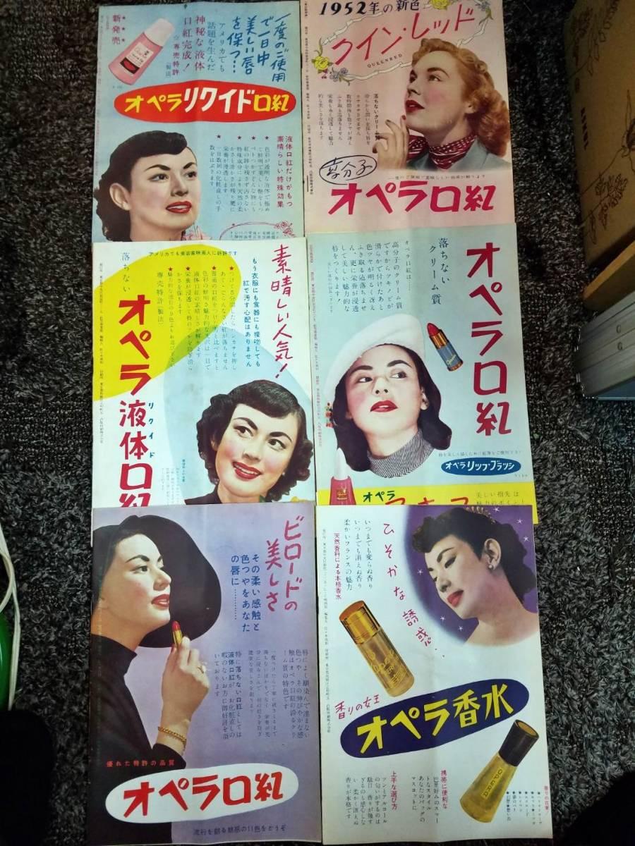 映画 パンフ まとめて PICCADILLY 1952年~1955年公開作品_画像3