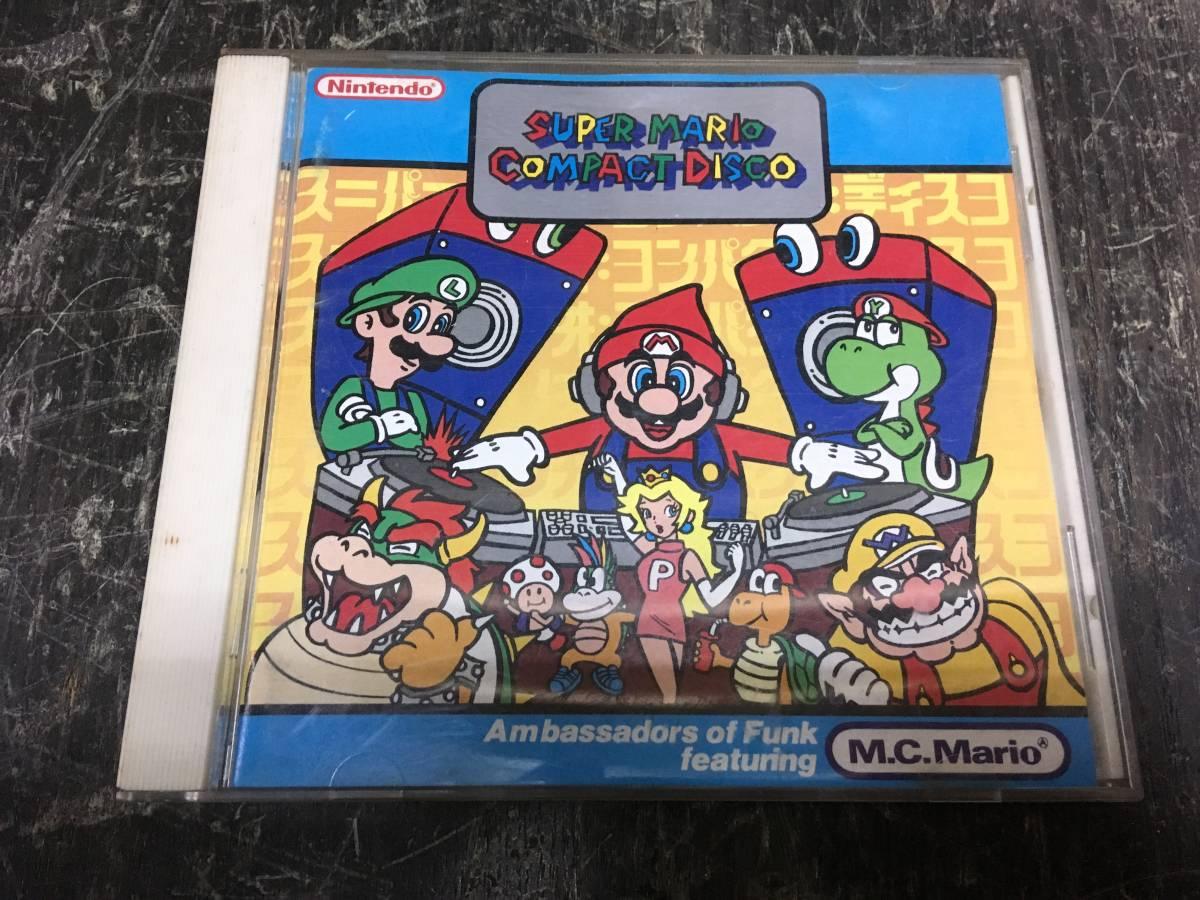 Ambassadors Of Funk - SuperMario Compact Disco super Mario