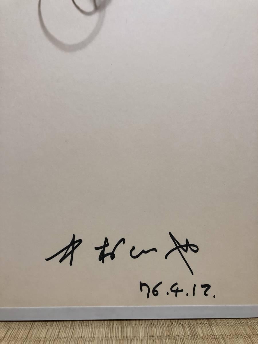 写真家中村正也 氏フォト作品_画像2