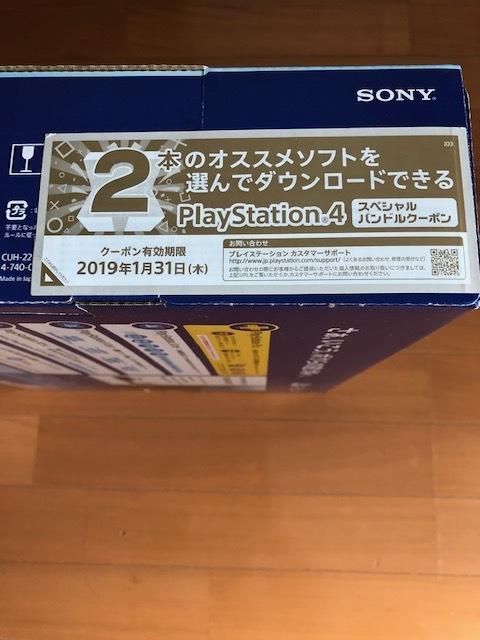 ★PS4(SONY プレイステーション4)500GB★_画像3