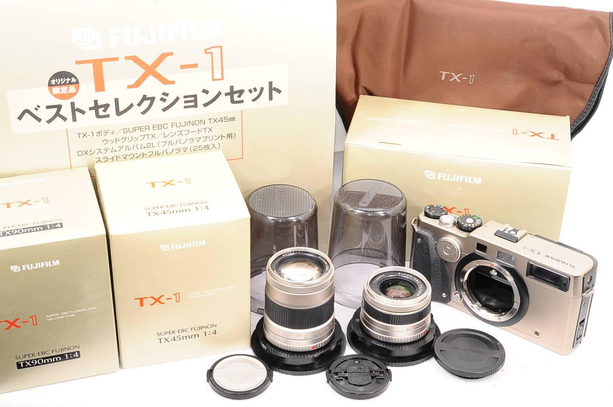 【美品】 富士フィルム FUJIFILM TX-1 ベストセレクションセット高級コンパクトカメラ+S