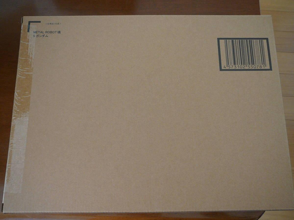 METAL ROBOT魂 (Ka signature) 〈SIDE MS〉 Sガンダム 輸送箱未開封新品