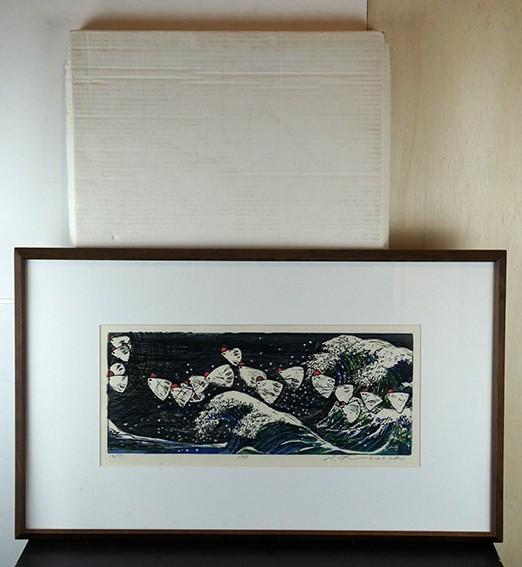 【特選】河内成幸版画額 木版画 限99 '97_画像3