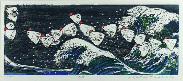 【特選】河内成幸版画額 木版画 限99 '97_画像2