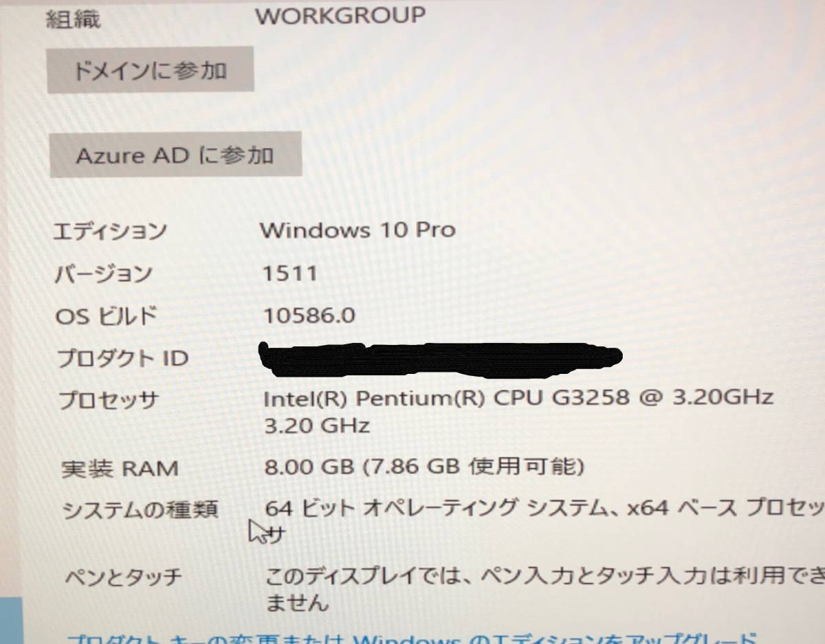 Intel Pentium G3258 自作pc GIGABYTE H97M DDR3 8GB NVIDIA GeForce Windows10pro_画像8