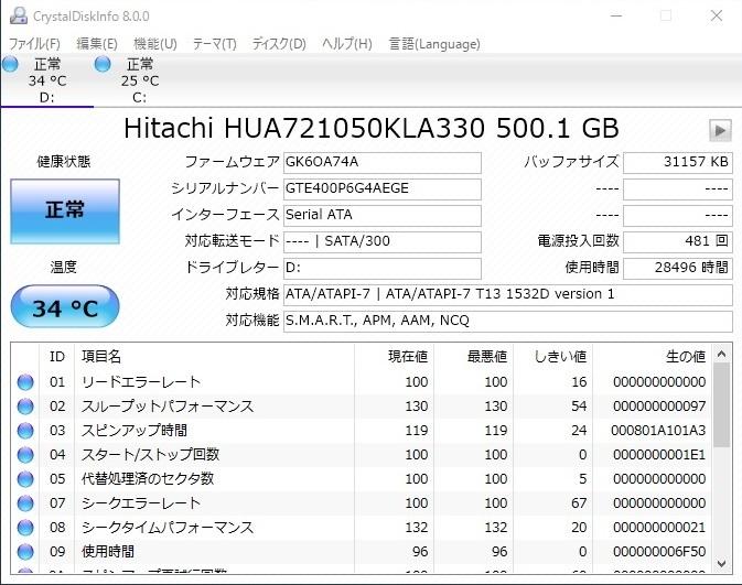 自作 i7 4770 3.4GHz /mem8GB /SSD120GB /HDD500GB /GTX660 /新品ケース_画像6