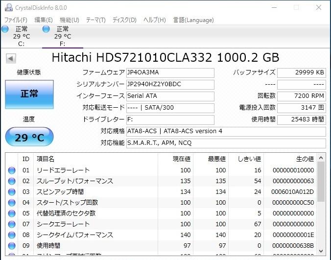 自作 i7 3930K 3.2GHz 6コア12スレッド /mem8GB /HDD250+1000GB /GT740_画像7