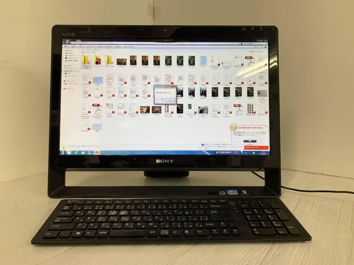 SONY ソニー VAIO 21型 モニタ一体型デスクトップ PCG-11413N VPCJ227FJ