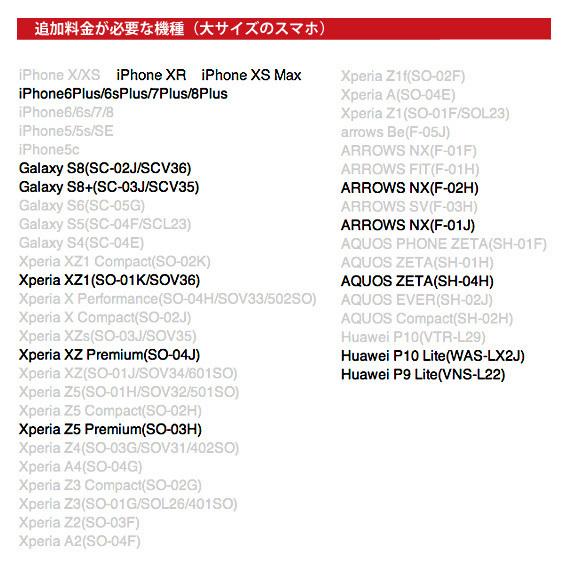 ☆送料無料【アルファロメオ Tipo 33】スマホケース(スマホリング付)旧車 T33 ストラダーレ iPhone等_画像3