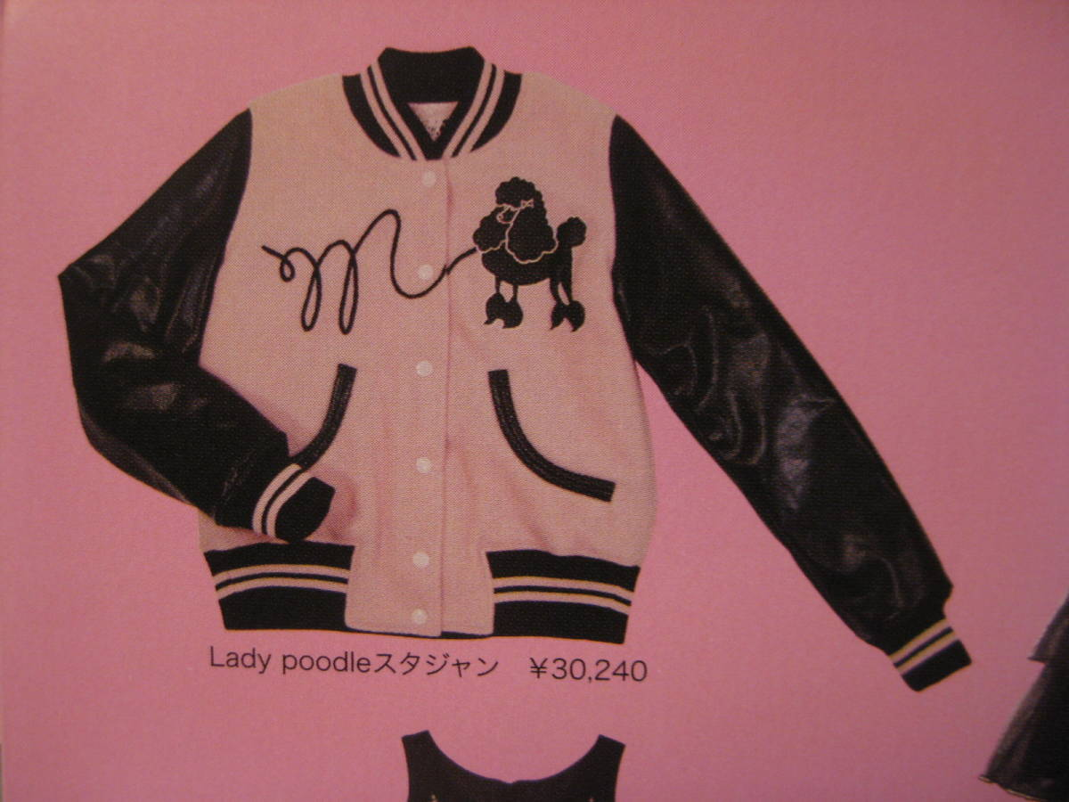 MILK ミルク LADY POODLE レディプードルスタジャン ピンク ブラック 黒 Tommy february6 川瀬智子_画像3