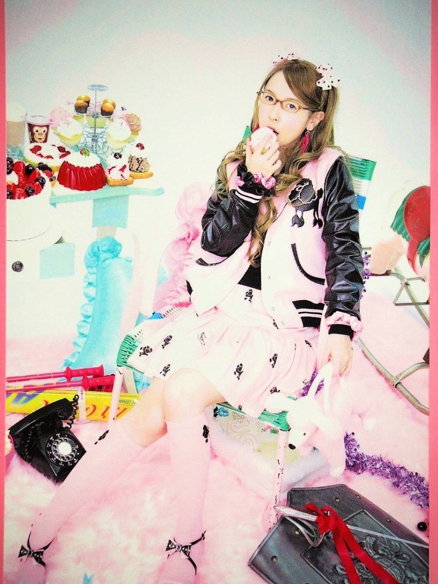 MILK ミルク LADY POODLE レディプードルスタジャン ピンク ブラック 黒 Tommy february6 川瀬智子_画像2