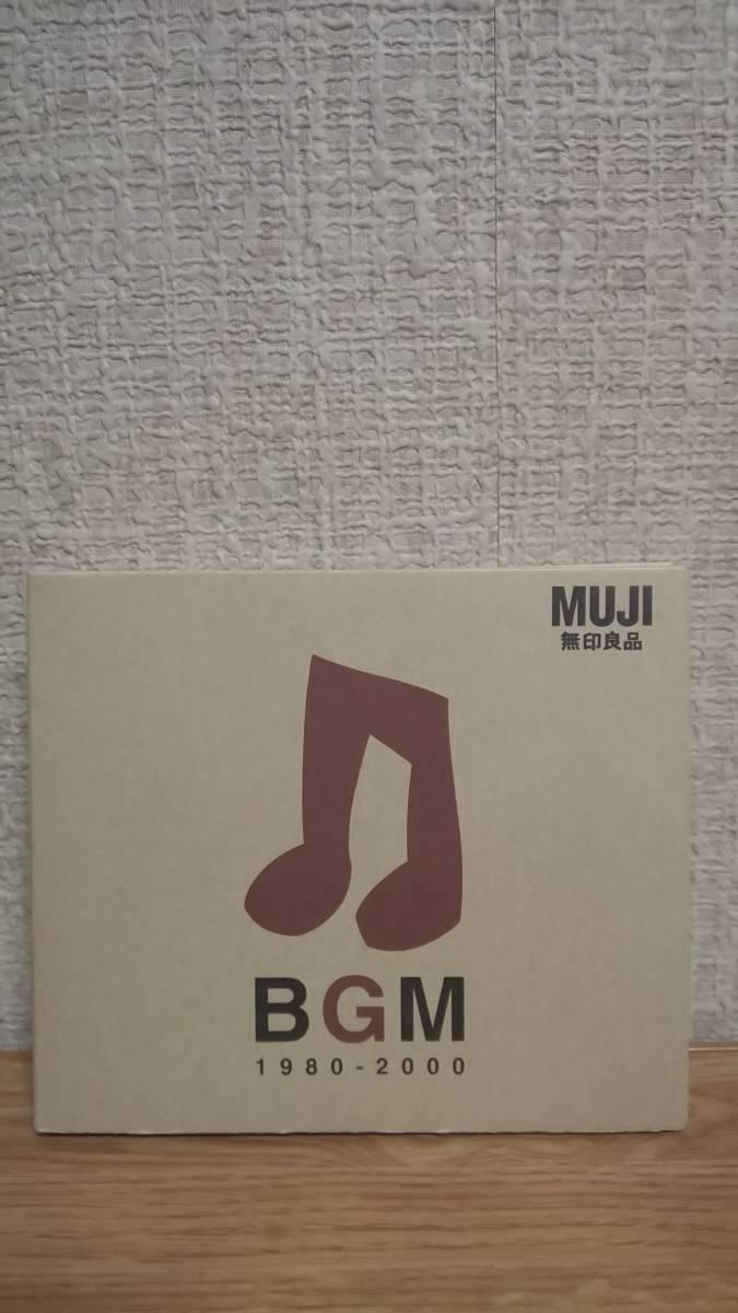 無印良品 BGM 1980-2000 CD