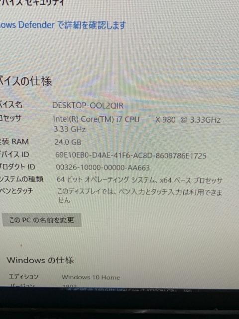 自作 デスクトップ パソコン i7 X980 3.33GHz 24GB SSD 128GB HDD 500GB ASUS RAMPAGE III EXTREME Radeon HD 5800 WIN10 パソコン_画像2