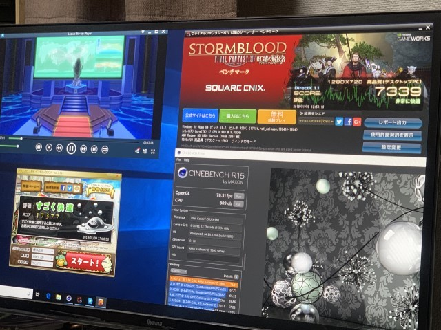 自作 デスクトップ パソコン i7 X980 3.33GHz 24GB SSD 128GB HDD 500GB ASUS RAMPAGE III EXTREME Radeon HD 5800 WIN10 パソコン_画像3