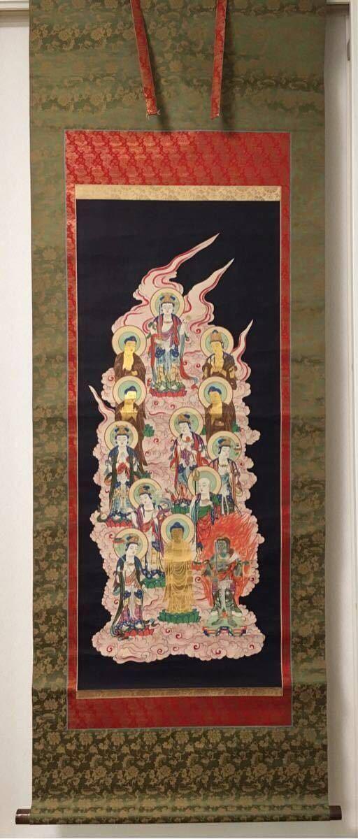 掛軸 (十三佛)十三仏 肉筆 金泥 絹本 落款無し 時代物 中国 古画 黄檗 仏画 箱付