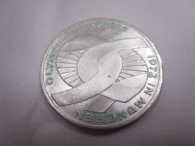 ☆ドイツ 1972年 ミュンヘン オリンピック 記念 2次 10マルク 銀貨 2枚セット 保管品 外国 コイン☆_画像5