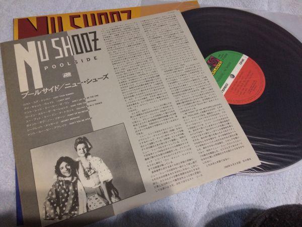 名盤レコード Nu Shooz Poolside ニューシューズ