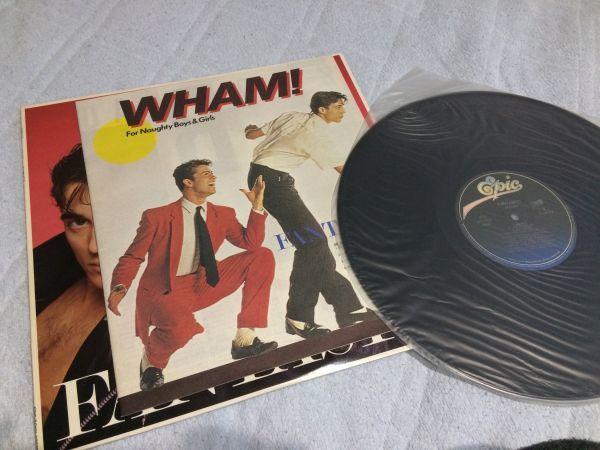名盤レコード ワム! Wham! ファンタスティック  ジョージマイケル