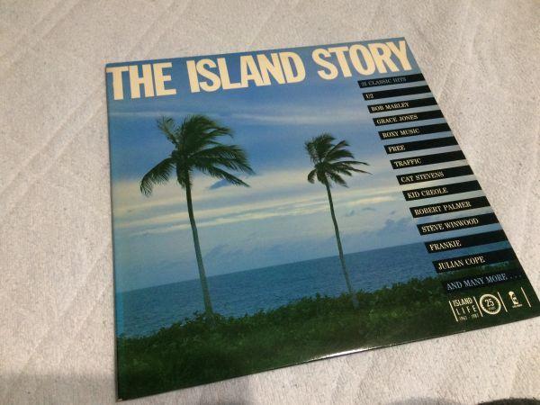 名盤レコード THE ISLAND ATORY オムニバス 2枚組