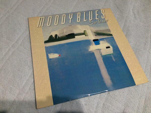 名盤レコード Sur La Mer THE MOODY BLUES ムーディー・ブルース