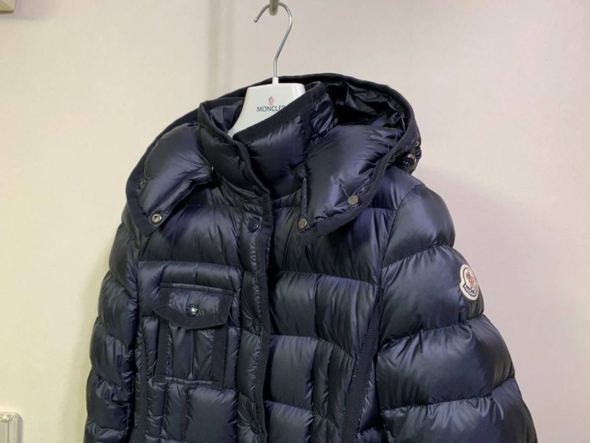 稀少ファスナー16-17AW 国内正規極美品 モンクレール エルミンヌ HERMINE 一番人気 ロング ダウン コート ジャケット ベスト NAVY サイズ0 _画像2