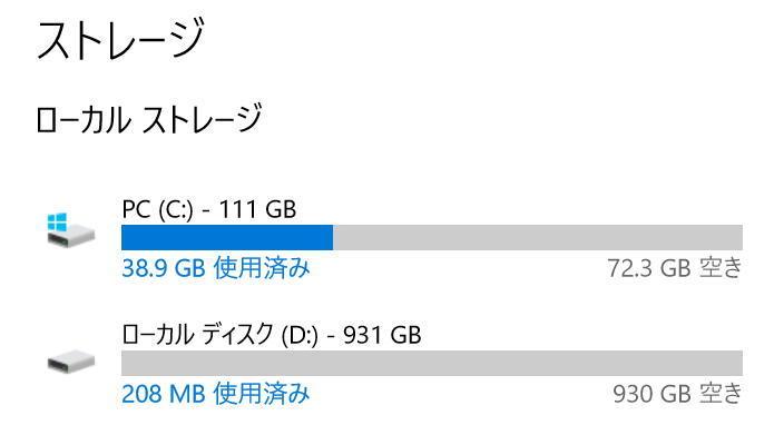 ■中古自作PC■ 秒速起動SSD128GB・オフィス用途・サブ機・自作入門改造用にも・ペンティアム_画像8