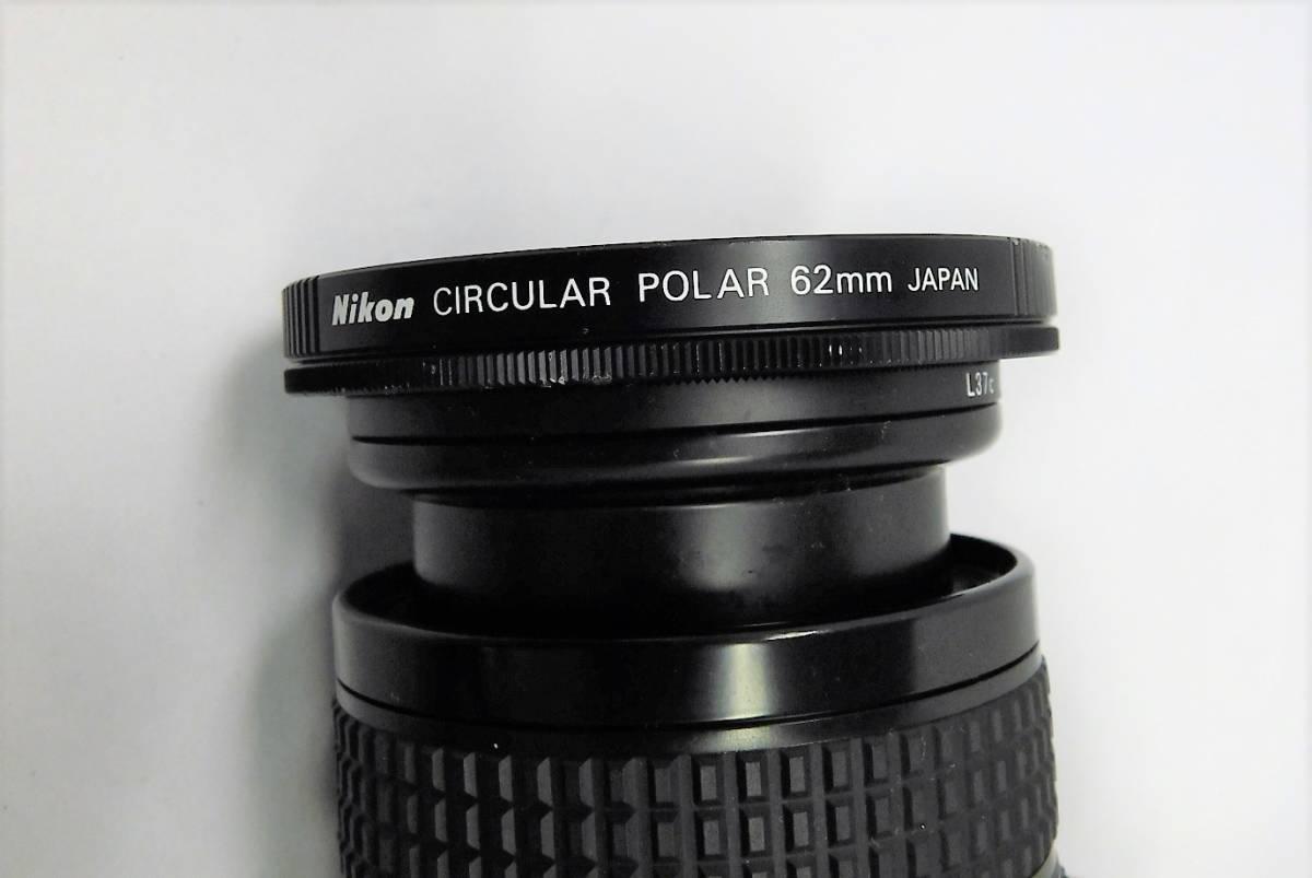 Nikon ニコン/ F4 2504558 ボディー 望遠レンズ セット 動作確認未_画像8