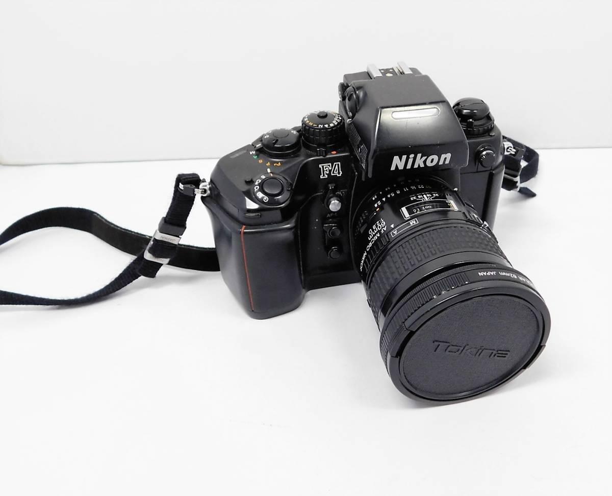 Nikon ニコン/ F4 2504558 ボディー 望遠レンズ セット 動作確認未