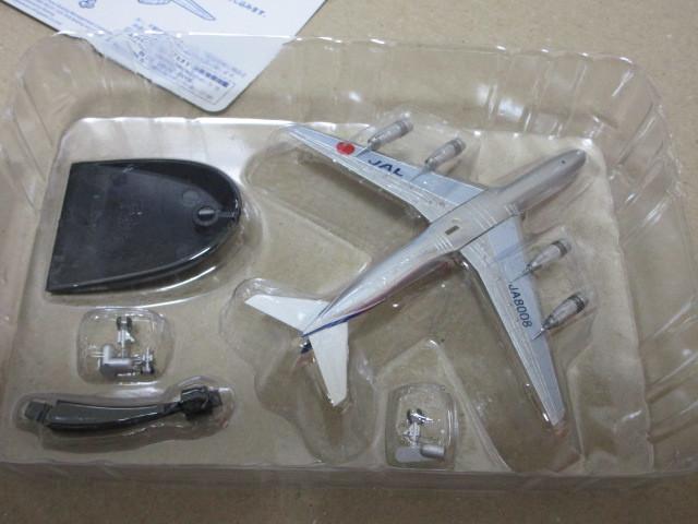 エフトイズ JALウィングコレクション5 5. DC-8(JA8008)_画像3