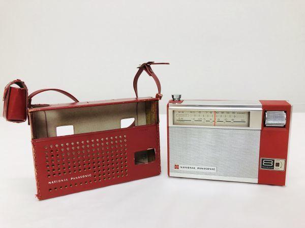 昭和レトロ National Panasonic 8石2バンド トランジスタラジオ R-225 ナショナル パナソニック ジャンク