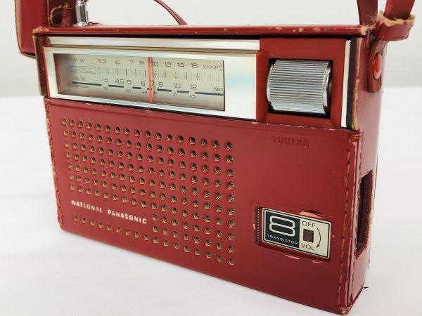 昭和レトロ National Panasonic 8石2バンド トランジスタラジオ R-225 ナショナル パナソニック ジャンク_画像7