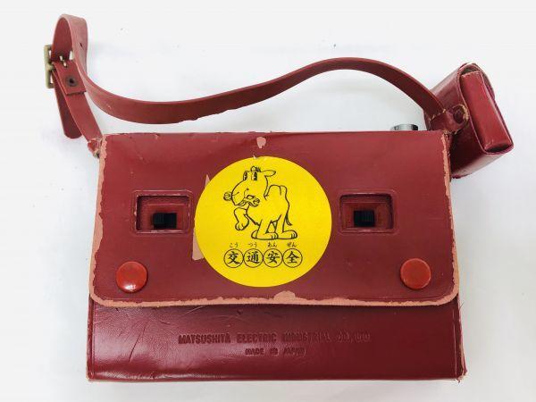 昭和レトロ National Panasonic 8石2バンド トランジスタラジオ R-225 ナショナル パナソニック ジャンク_画像8