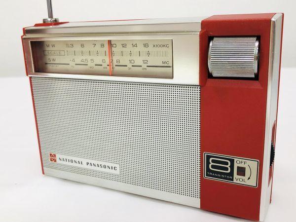 昭和レトロ National Panasonic 8石2バンド トランジスタラジオ R-225 ナショナル パナソニック ジャンク_画像3