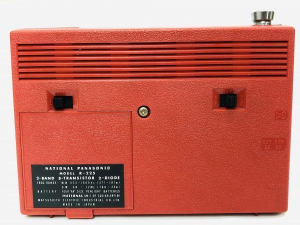 昭和レトロ National Panasonic 8石2バンド トランジスタラジオ R-225 ナショナル パナソニック ジャンク_画像4