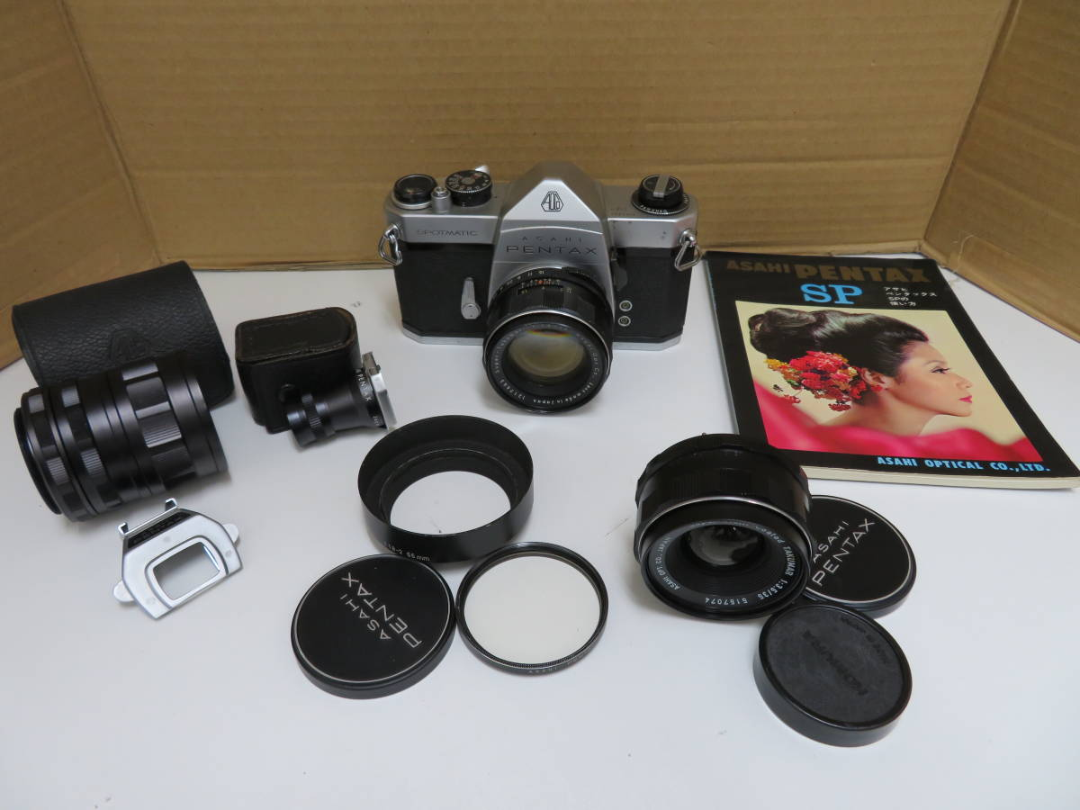 Pentax ペンタックス Spotmatic SP Super-Takumar 55mm F1.8 AMC Takumar 35mm F3.5 他      06