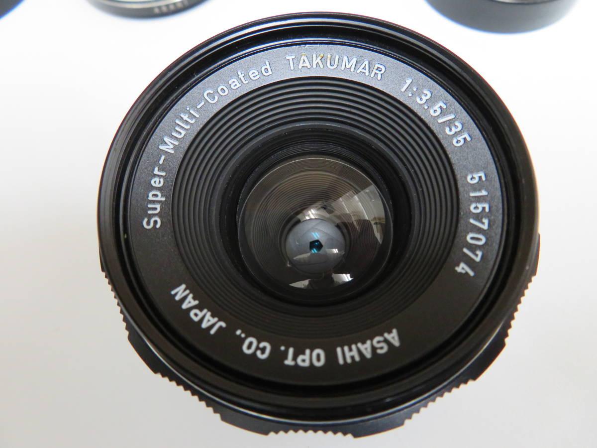 Pentax ペンタックス Spotmatic SP Super-Takumar 55mm F1.8 AMC Takumar 35mm F3.5 他      06_画像4