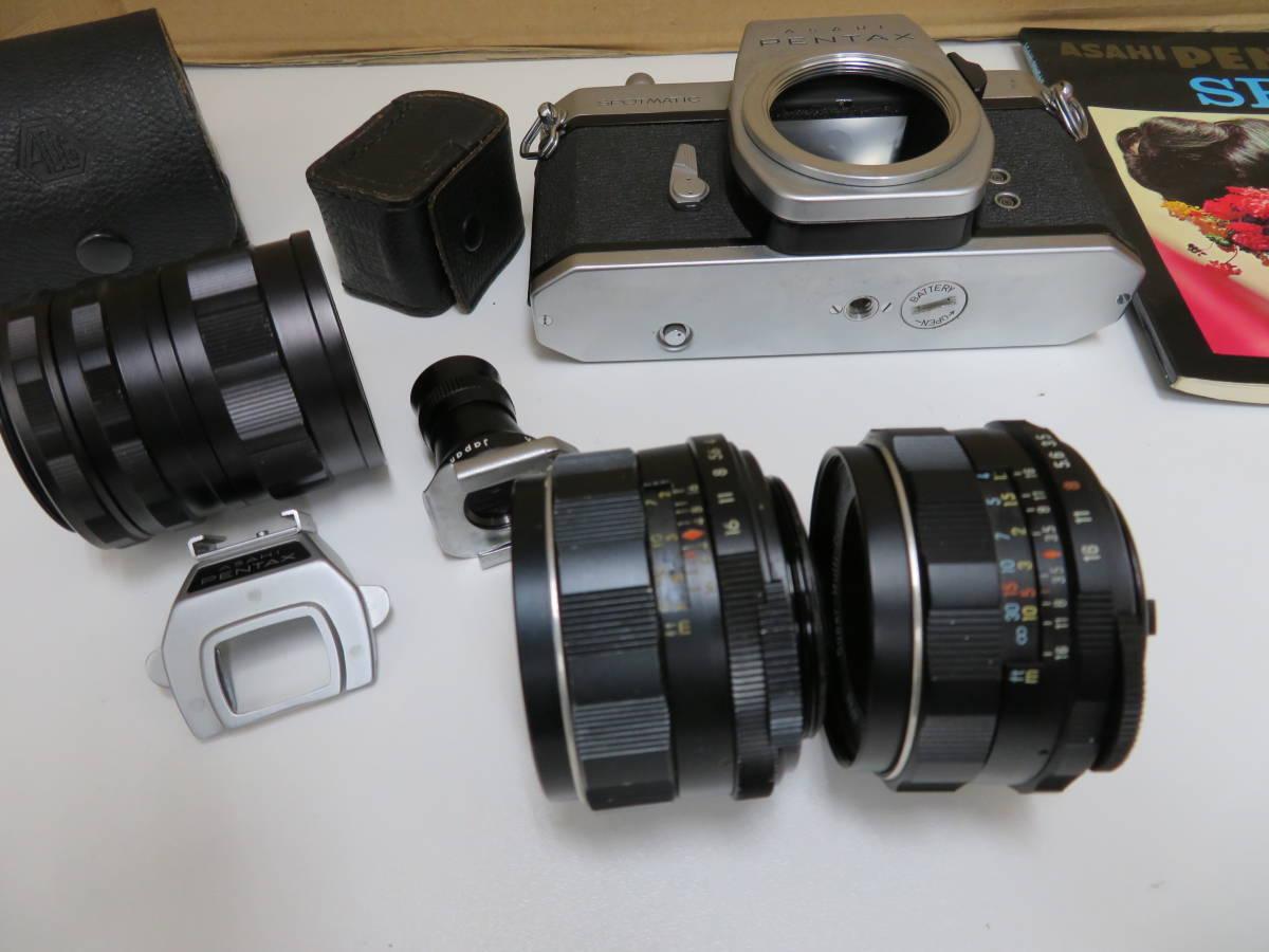 Pentax ペンタックス Spotmatic SP Super-Takumar 55mm F1.8 AMC Takumar 35mm F3.5 他      06_画像6
