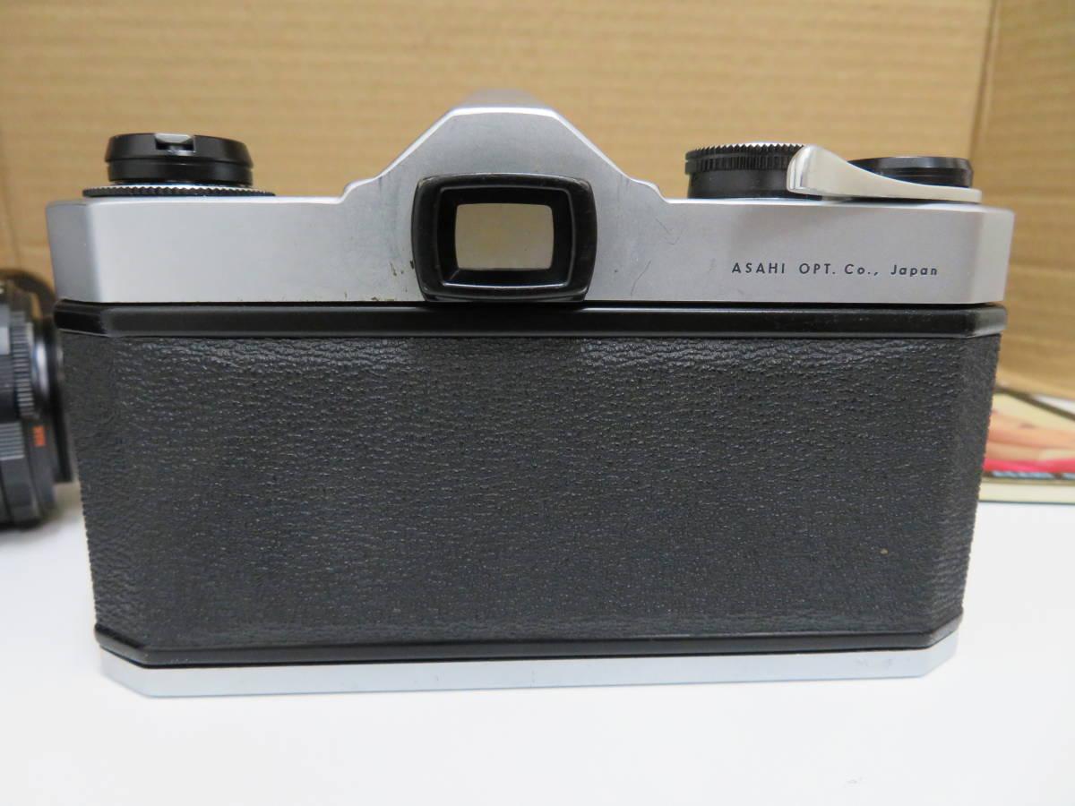 Pentax ペンタックス Spotmatic SP Super-Takumar 55mm F1.8 AMC Takumar 35mm F3.5 他      06_画像8