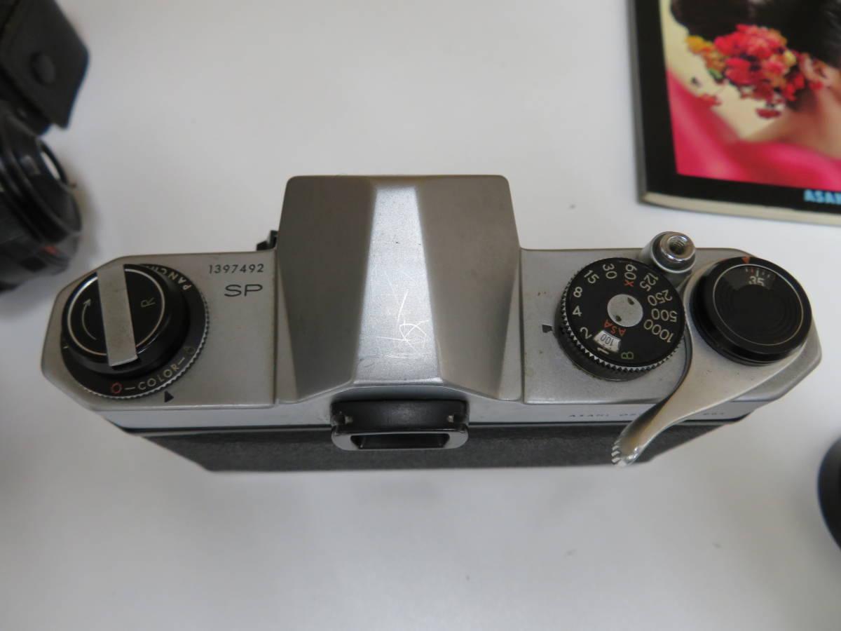 Pentax ペンタックス Spotmatic SP Super-Takumar 55mm F1.8 AMC Takumar 35mm F3.5 他      06_画像7