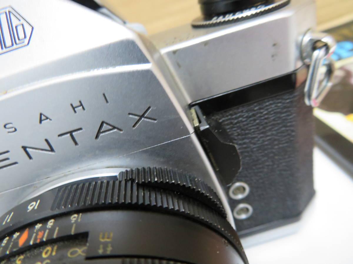Pentax ペンタックス Spotmatic SP Super-Takumar 55mm F1.8 AMC Takumar 35mm F3.5 他      06_画像10